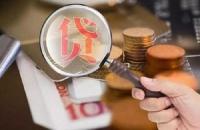 网贷多可以申请小威快e贷吗?一般多久能到账?