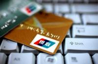 信用卡逾期会到家里吗?信用卡逾期还能贷款吗?