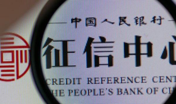房贷征信怎么样才算是合格?有这些问题肯定都会被拒!