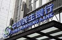 民生银行瑞丽女人花联名信用卡怎么样?可以享受哪些权益?