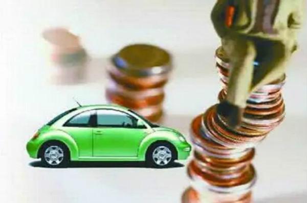 如果贷款买车额度不足怎么办?学会这些分分钟把车开回家!