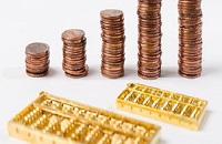 公积金信用消费贷款额度是多少?具体要怎么办理呢?
