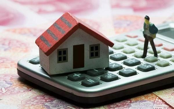 公积金停缴后对贷款有影响吗?即使放款后也会有影响!