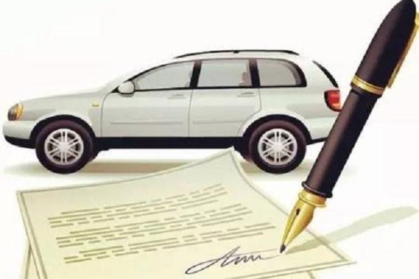 贷款买车时需要注意哪些事项?注意这几点避免被坑!