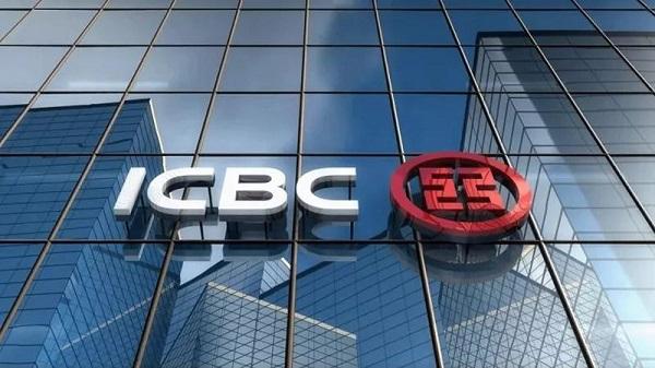 工商银行贷款好贷吗?想要贷款10万需要满足什么条件?