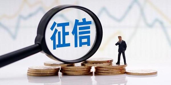 海尔消费金融申请条件是什么?利息会不会很高?