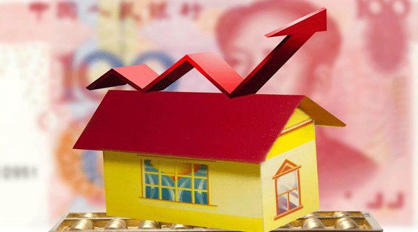 房贷被拒一般多久会通知?之前缴纳的首付款要怎么办呢?