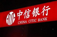 中信银行信用卡申请哪个好?这几张卡最划算!