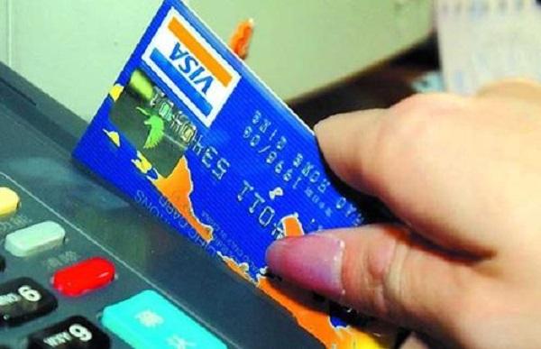 浦发信用卡优惠活动有哪些?持有这张信用卡最划算!