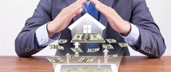 房贷提前还款利息怎么算?真的有你想的划算吗?