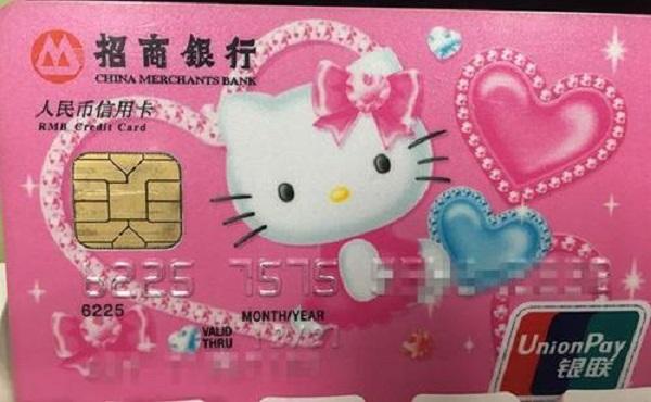 招商银行HelloKitty信用卡额度是多少?这么详细的介绍可不多见!