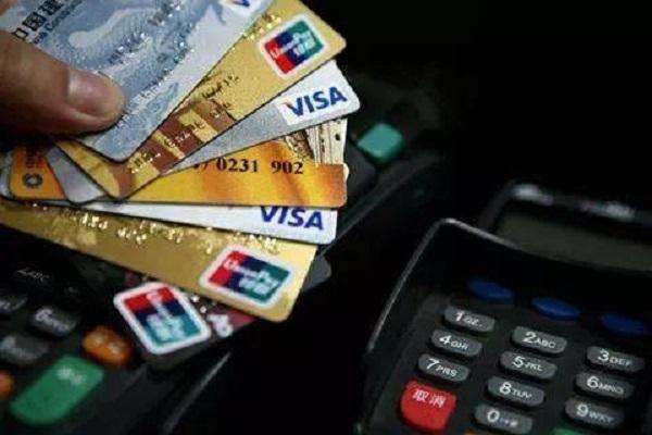 信用卡和储蓄卡的区别有哪些?原来信用卡这么好用!