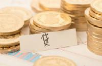 网贷资质不足哪里可以借钱?这些贷款产品值得尝试!