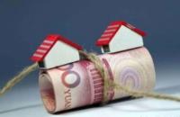 网上小额贷款哪家到账快?这几款额度还很高!