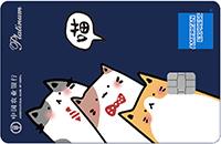 农行My Way系列炫萌萌主题信用卡怎么样?多重福利等你来领!