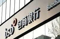 包商银行破产信用卡可以不还吗?欠款怎么办呢?