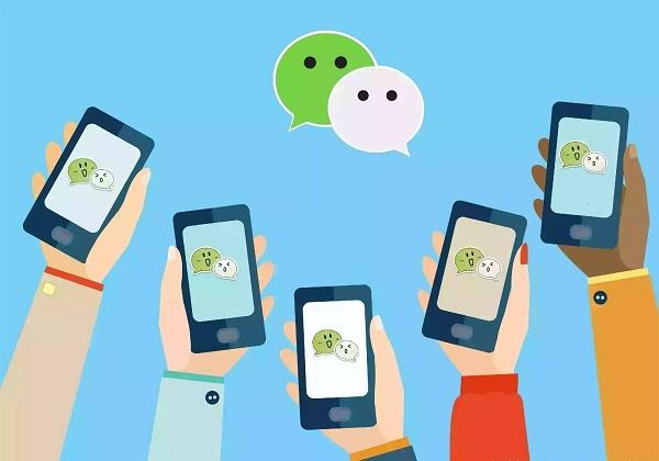 微信备用金怎么才能开通?微信版备用金会查征信吗?