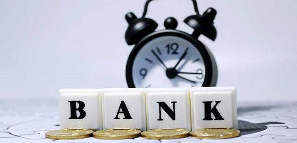 银行贷款申请条件是什么?这些要求少一个都不行!