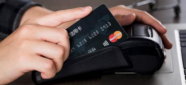 河北银行京东金融联名卡怎么样?有哪些权益?