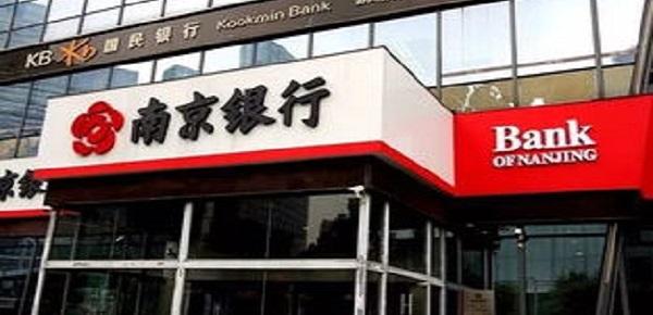 南京银行鑫税融怎么办理?需要满足这些条件才可以!