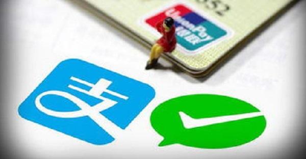 支付宝和银行要怎么选?究竟使用哪个才最好呢?
