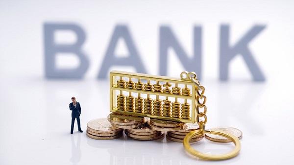 银行网贷产品怎么申请?具体需要满足哪些条件呢?