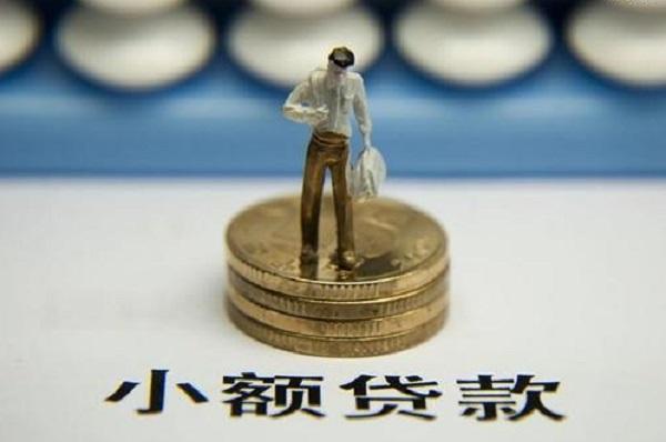 小额贷款还不上怎么办?小贷公司上门催收合法吗?