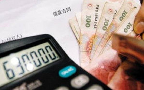 下款率高的贷款口子有哪些?这几个都是冷门的!