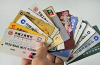 信用卡代还真的可靠吗?还不上你可以这么办!