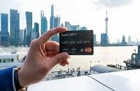 信用卡额度怎么这么低?看看是不是这四个原因!