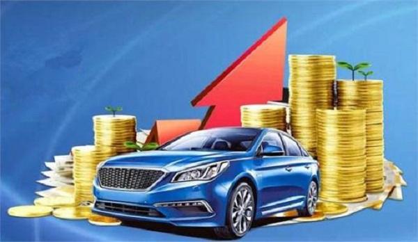 汽车贷款被拒原因是什么?被拒后还能再贷吗?