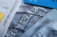 信用卡综合评分不足的原因是什么?基本上就是这些!
