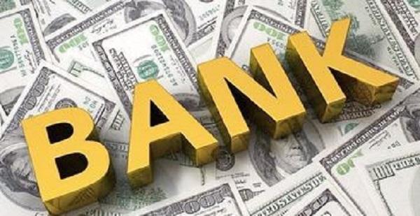 银行贷款审核为什么会被拒?不外乎这些原因!