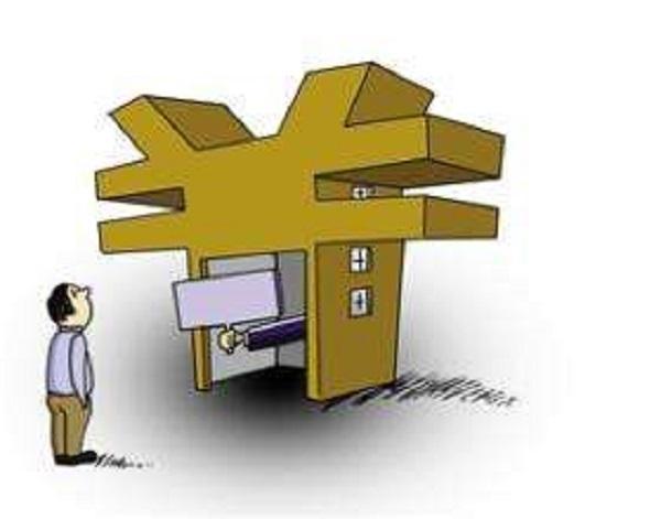 白户怎么申请房贷?教你几个技巧让你手到擒来!