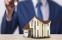 申请二手房贷款需要哪些条件?这些事情千万要注意!