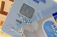 信用卡逾期多久会上征信?超过这个时间小心被起诉!