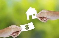 纯白户申请房贷容易吗?会被拒绝吗?