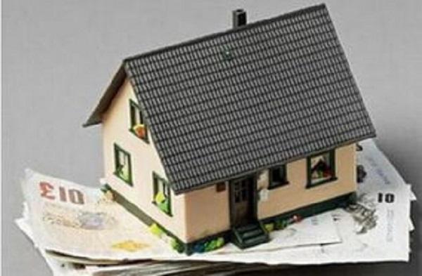 抵押贷款对房子的要求是什么?有这些情况的都会被拒!