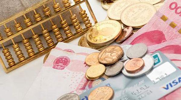 海尔消费金融贷款靠谱吗?海尔消费金融容易通过吗?