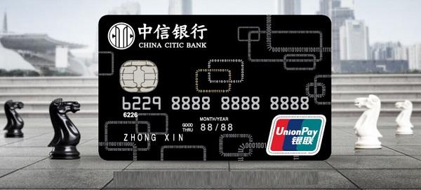 中信白金信用卡哪张好?这几张权益是最好的!