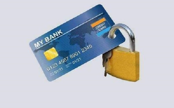 信用卡不激活要收年费吗?影响竟然这么大!