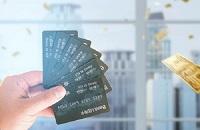 怎么申请大额度的信用卡?这些方法最有效!