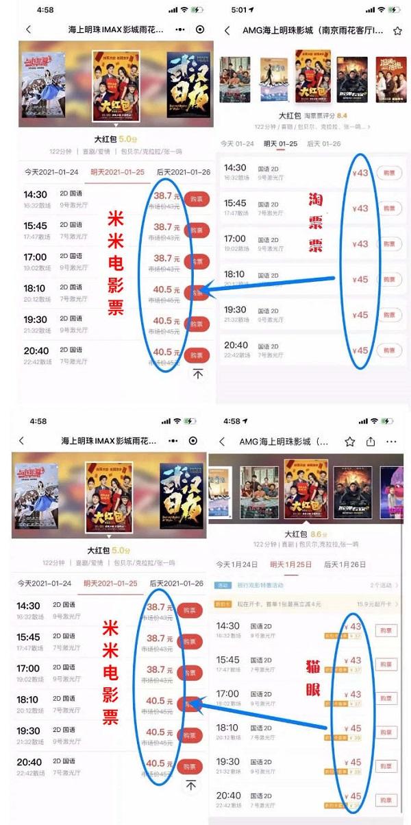 怎样购买超级便宜的电影票?特价电影票购买入口!