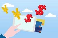 申请贷款被拒了怎么办?最好的解决方法送给你!