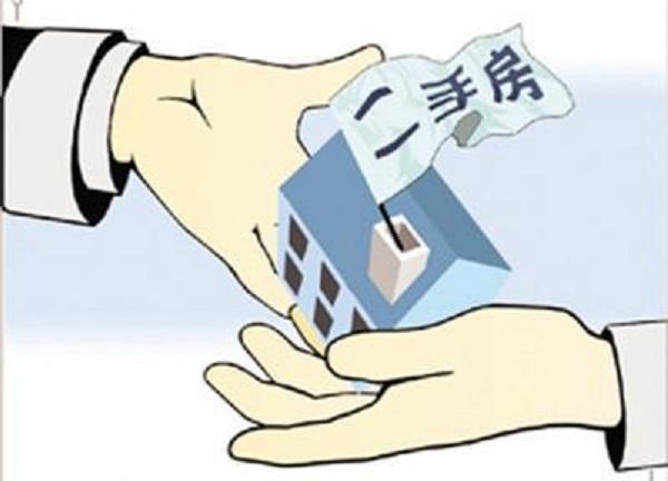 购买二手房贷款首付和年限是多少?这些问题真的很重要!