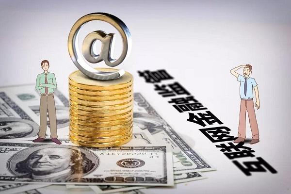 套路贷的五个特征分别是什么?如何判断是不是套路贷-贷大婶
