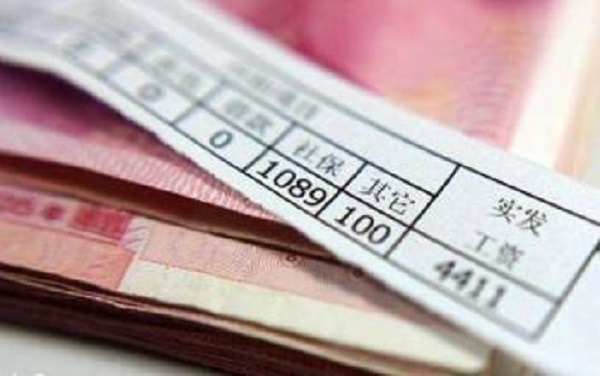 银行贷款收入证明怎么写?填写多少合适