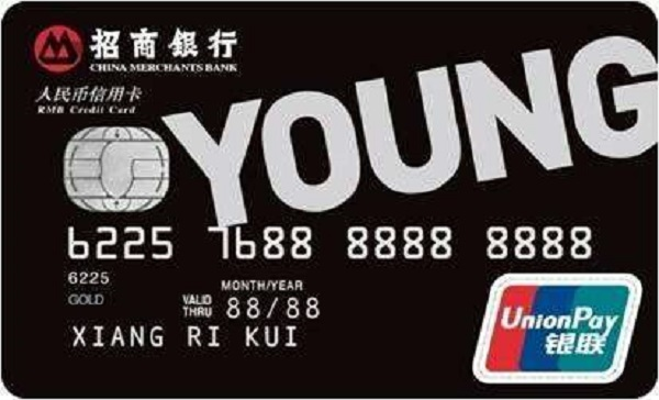 2021最好批的信用卡,放水秒批中!-贷大婶