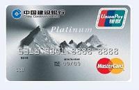信用卡要办哪张好?这几张最好养了!