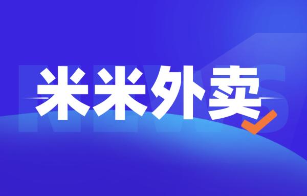 美团外卖优惠券最新推广赚钱方法!